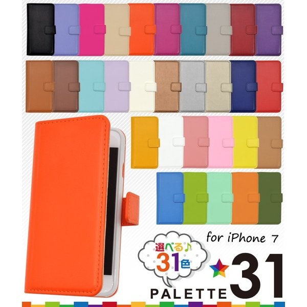 1d63ebad29 iPhone8 iPhone7 手帳型ケース マグネット 31色パレット PUレザー アイフォンケース iPhone7|n ...