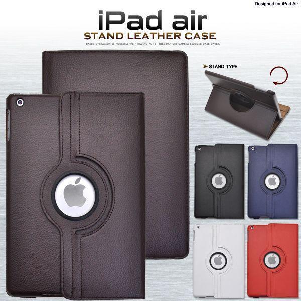 iPad Air 手帳型ケース レザー調 回転式スタンド付 カラバリ5色 n-style