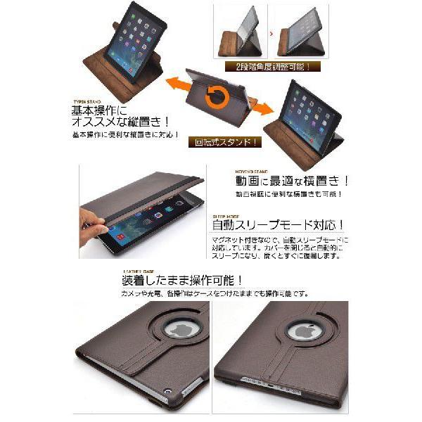 iPad Air 手帳型ケース レザー調 回転式スタンド付 カラバリ5色 n-style 02