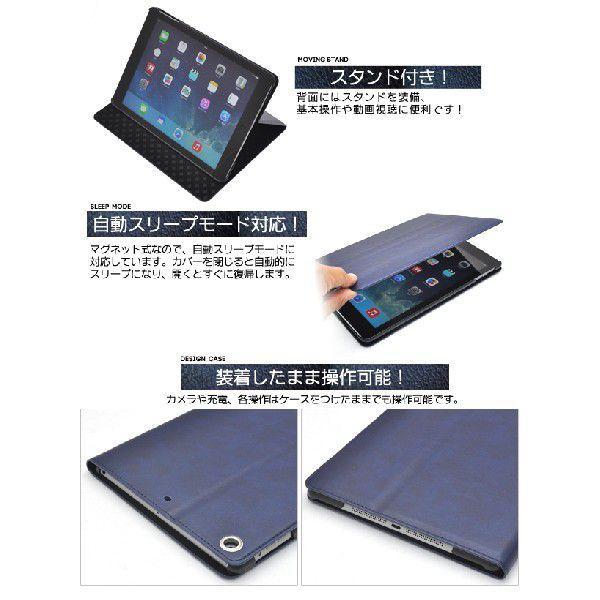 iPad Air 手帳型ケース レザー調 スタンド機能付き カラバリ4色|n-style|02