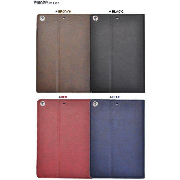 iPad Air 手帳型ケース レザー調 スタンド機能付き カラバリ4色|n-style|03