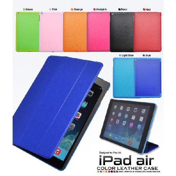 iPad Air 手帳型ケース スリープモード対応 スタンド付 カラバリ8色 n-style