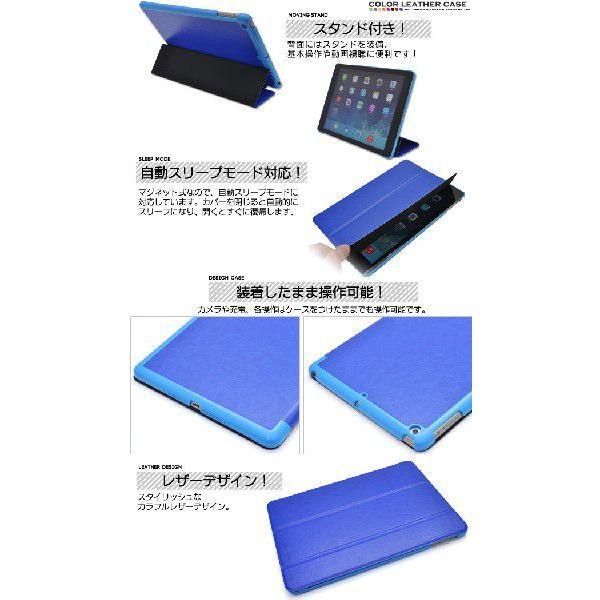 iPad Air 手帳型ケース スリープモード対応 スタンド付 カラバリ8色 n-style 02