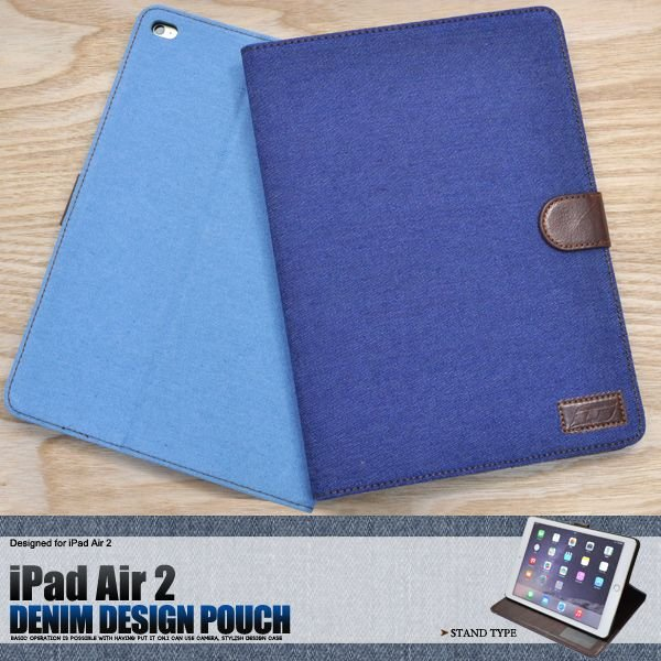 iPad Air 2 ケース 手帳型 デニム調 ジーンズデザイン アイパッドエアーケース |n-style
