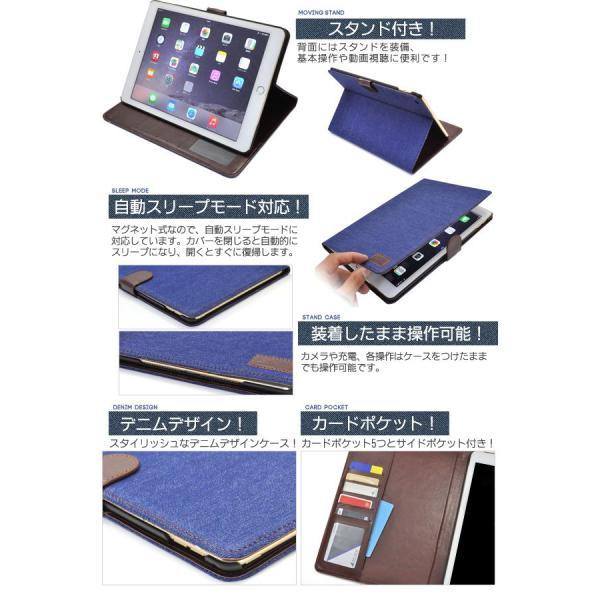 iPad Air 2 ケース 手帳型 デニム調 ジーンズデザイン アイパッドエアーケース |n-style|02