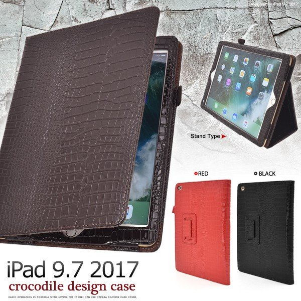 iPad 9.7インチ 2017(iPad 第5世代) ケース 手帳型 クロコ調PUレザー タブレットケース スリープモード対応 n-style