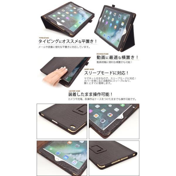 iPad 9.7インチ 2017(iPad 第5世代) ケース 手帳型 クロコ調PUレザー タブレットケース スリープモード対応 n-style 02