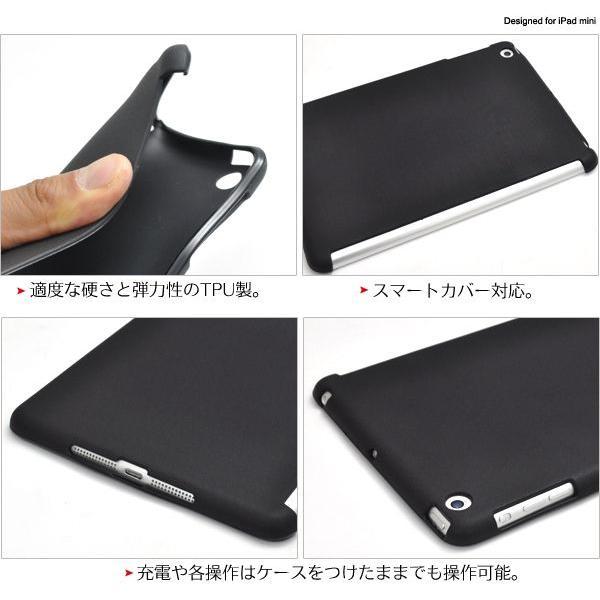 iPad mini ソフトケース 4色カラバリ スマートカバー対応