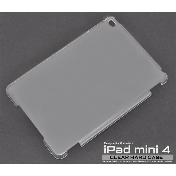 (アウトレット)iPad mini 4 専用ケース ハードケース クリア(透明)アイパッドミニ4用 n-style
