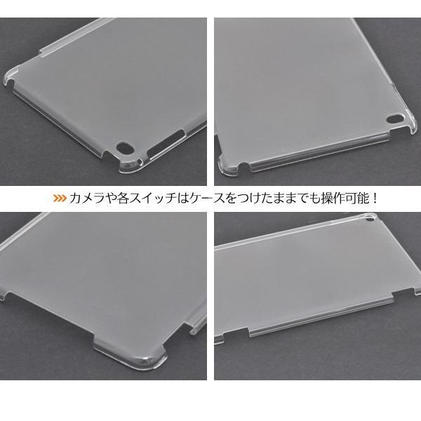 (アウトレット)iPad mini 4 専用ケース ハードケース クリア(透明)アイパッドミニ4用 n-style 02