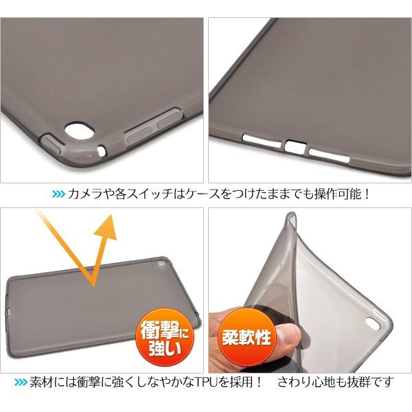 iPad mini 4 専用ケース ソフトケース ブラック(黒) アイパッドミニ4用保護ケース|n-style|02