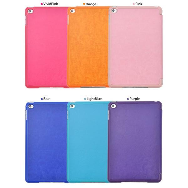 iPad mini4 専用ケース 手帳型 合皮レザー Y字スタンド付 アイパッドミニ4用保護ケース n-style 03