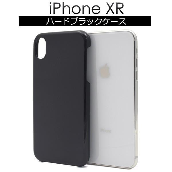 3c14600ffc iPhone XR ケース 黒 ブラック ハードケース アイフォン テンアール スマホケース n-style ...