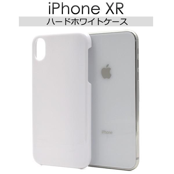 525296d95a iPhone XR ケース 白 ホワイト ハードケース アイフォン テンアール スマホケース n-style ...