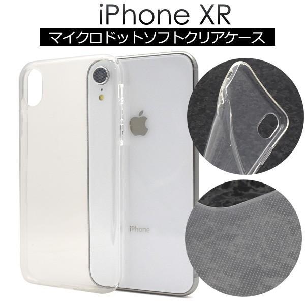 565535cb65 iPhone XR ケース ソフトケース クリアー 透明 グレア現象防止 アイフォン テンアール スマホケース n- ...