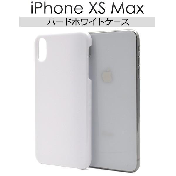 f7d03e1a58 iPhone XS Max ケース 白 ホワイト ハードケース アイフォン テンエスマックス n-style ...