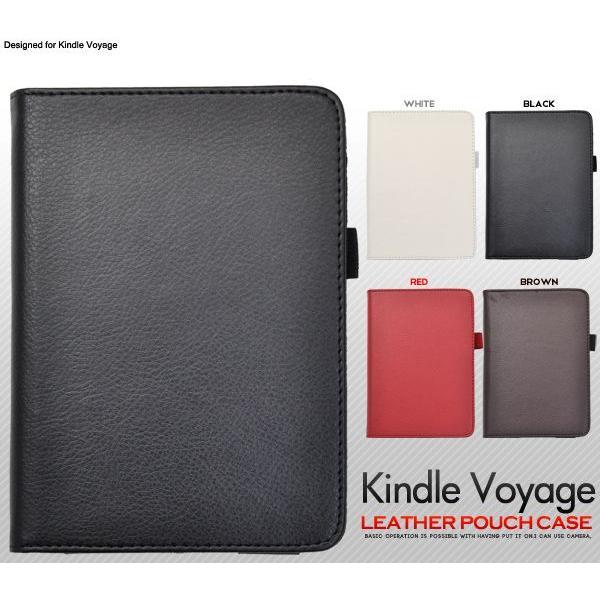 Kindle Voyage 手帳型ケース 合皮レザー キンドルボヤージュ タブレットケース カバー