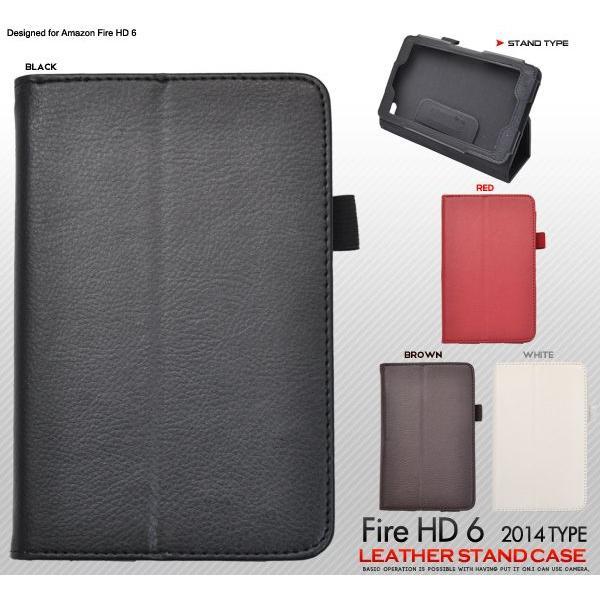 Fire HD 6 手帳型ケース 合皮レザー キンドルファイアー タブレットケース