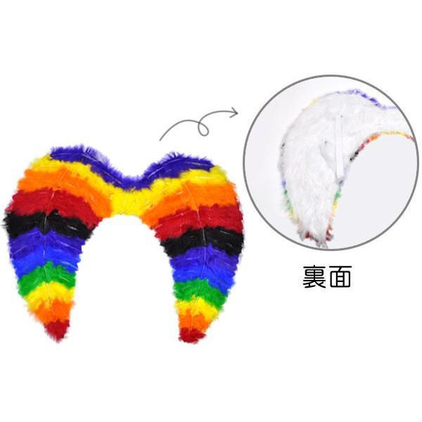 天使の翼 レインボー 本物の羽を使った天使の羽 コスプレ用小物|n-style|02
