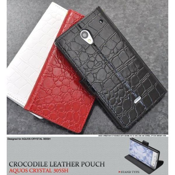 AQUOS CRYSTAL 305SH 手帳型 スマホケース クロコ合皮レザー スマホカバー|n-style