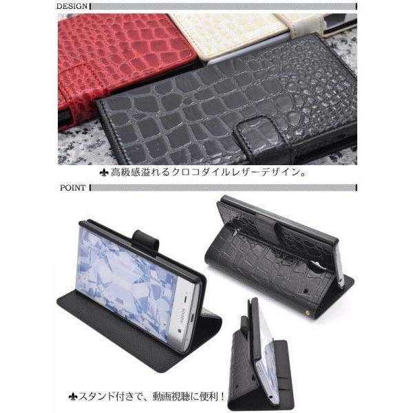AQUOS CRYSTAL 305SH 手帳型 スマホケース クロコ合皮レザー スマホカバー|n-style|02