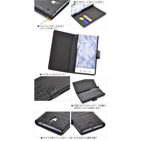 AQUOS CRYSTAL 305SH 手帳型 スマホケース クロコ合皮レザー スマホカバー|n-style|03