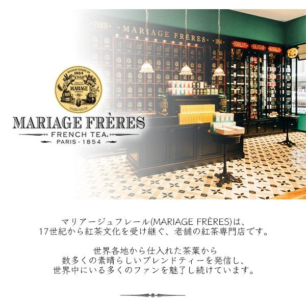 紅茶 茶葉 マリアージュ フレール アールグレイ インペリアル 100g 缶 リーフ 輸入ブランド紅茶 n-style 02