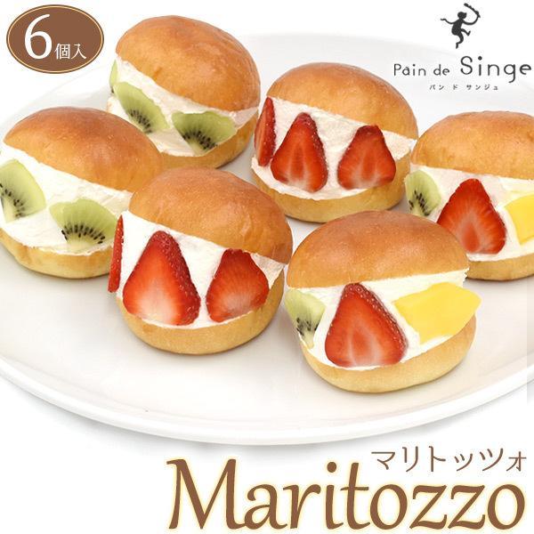 とびばこパンのマリトッツォ 3種6個入 お取り寄せ 生クリーム100% いちご キウイ フルーツミックス 冷凍便 スイーツ