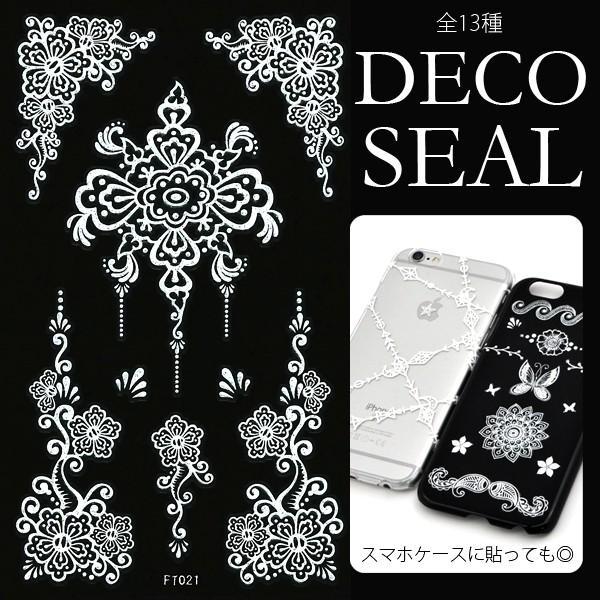 デコシート(ホワイト/白) スマホ用デコシール13×7.8cm タトゥー柄 13種類 n-style