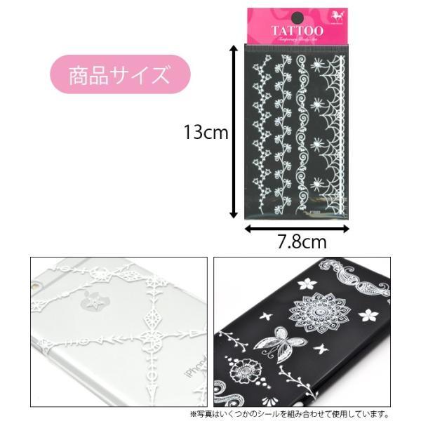 デコシート(ホワイト/白) スマホ用デコシール13×7.8cm タトゥー柄 13種類 n-style 02