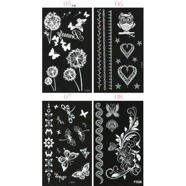 デコシート(ホワイト/白) スマホ用デコシール13×7.8cm タトゥー柄 13種類 n-style 04