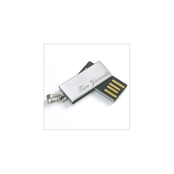 ステンレスUSBメモリー 16GB オリジナル名入れ メッセージ刻印 卒業記念|n-style