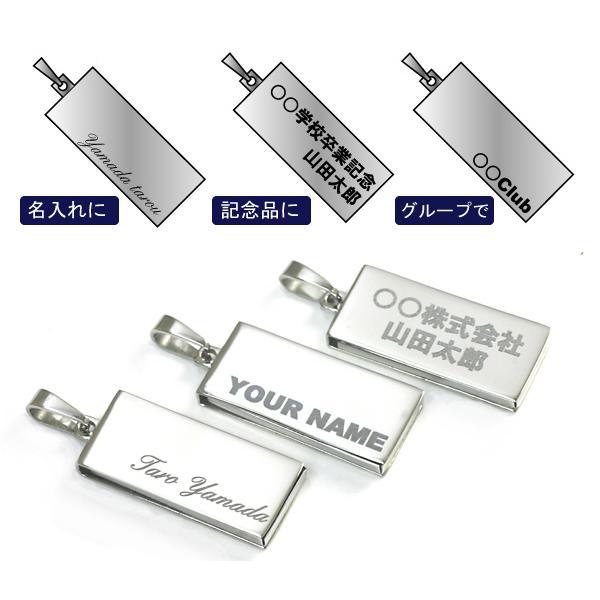 ステンレスUSBメモリー 16GB オリジナル名入れ メッセージ刻印 卒業記念|n-style|02