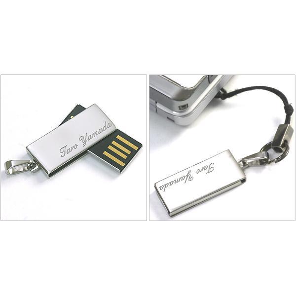 ステンレスUSBメモリー 16GB オリジナル名入れ メッセージ刻印 卒業記念|n-style|04
