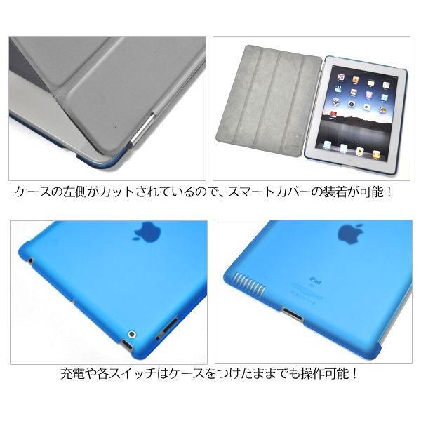 iPad2 セミクリアカラーケース 選べる7色|n-style|02