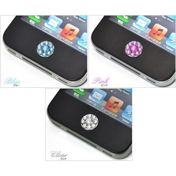 iPhone/iPod touch/iPad用 フラワー ホームボタンデコシール|n-style|03