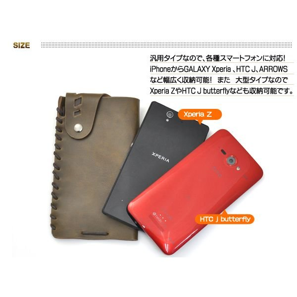 汎用スマホ ベルトポーチ カラビナ付 合皮 大型スマートフォン対応(〜H143×W71mm) n-style 04