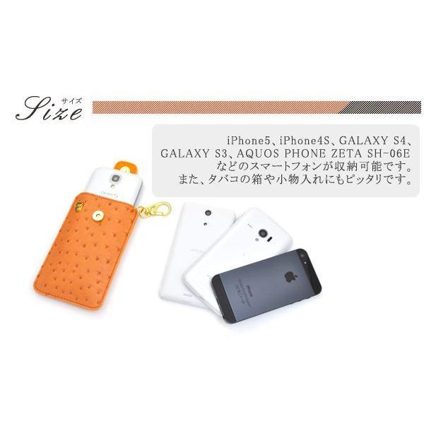 汎用スマホポーチ スマートフォン用ポシェット ストラップ付 (iPhone5、GALAXY S4等対応)女性向き|n-style|03
