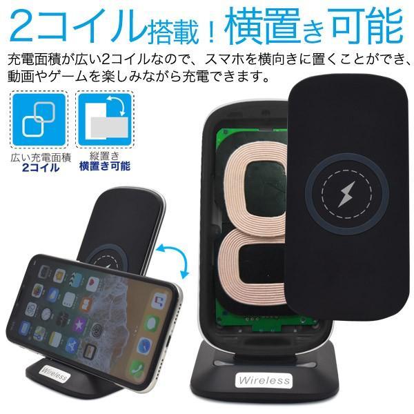 Qi(チー) ワイヤレス 急速充電スタンド  無線充電 置くだけ iPhone8 iPhoneX iPhoneXS対応 スマホ|n-style|04