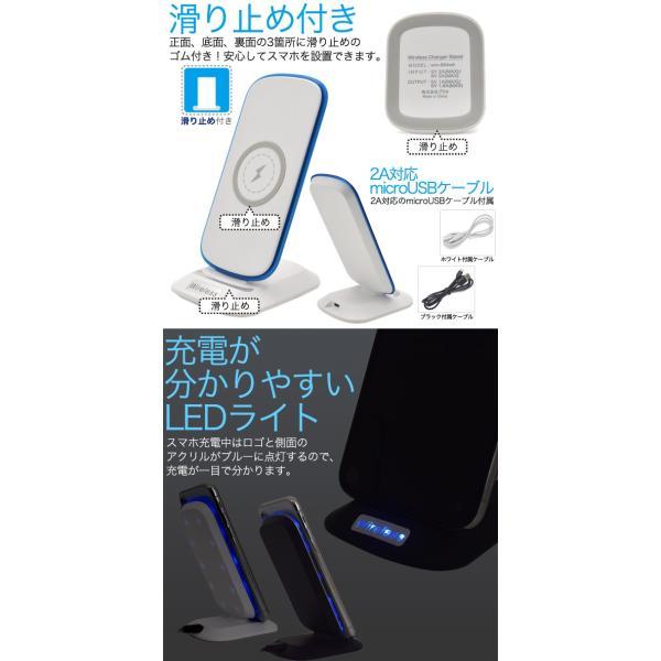 Qi(チー) ワイヤレス 急速充電スタンド  無線充電 置くだけ iPhone8 iPhoneX iPhoneXS対応 スマホ|n-style|05