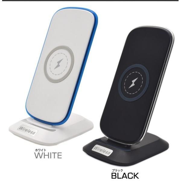 Qi(チー) ワイヤレス 急速充電スタンド  無線充電 置くだけ iPhone8 iPhoneX iPhoneXS対応 スマホ|n-style|06