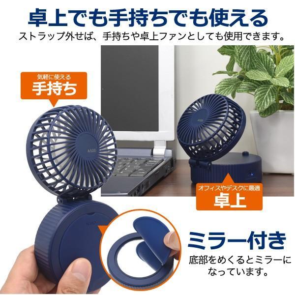 ハンディーファン 首かけ 充電式 ミニ扇風機 ネックバンド/卓上/手持ち 3WAY  コンパクト ネックストラップ n-style 03