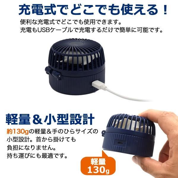ハンディーファン 首かけ 充電式 ミニ扇風機 ネックバンド/卓上/手持ち 3WAY  コンパクト ネックストラップ n-style 05