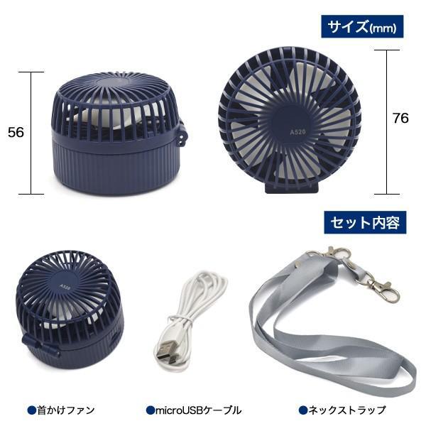 ハンディーファン 首かけ 充電式 ミニ扇風機 ネックバンド/卓上/手持ち 3WAY  コンパクト ネックストラップ n-style 06