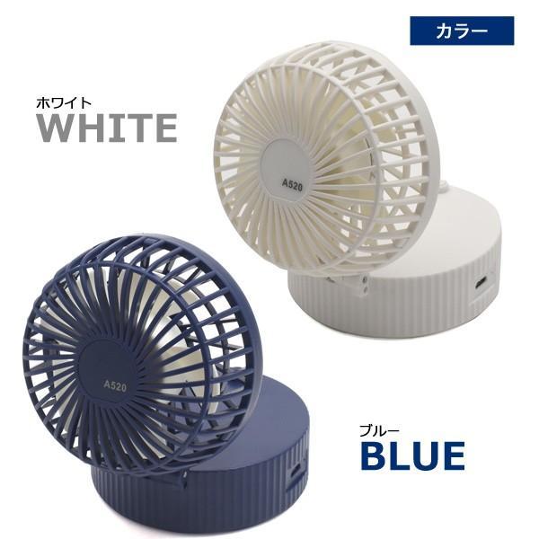 ハンディーファン 首かけ 充電式 ミニ扇風機 ネックバンド/卓上/手持ち 3WAY  コンパクト ネックストラップ n-style 07
