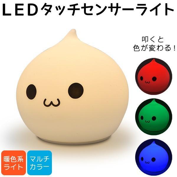シリコンLEDライト タッチセンサー 癒しフェイス ベッドサイドランプ 充電式 間接照明|n-style