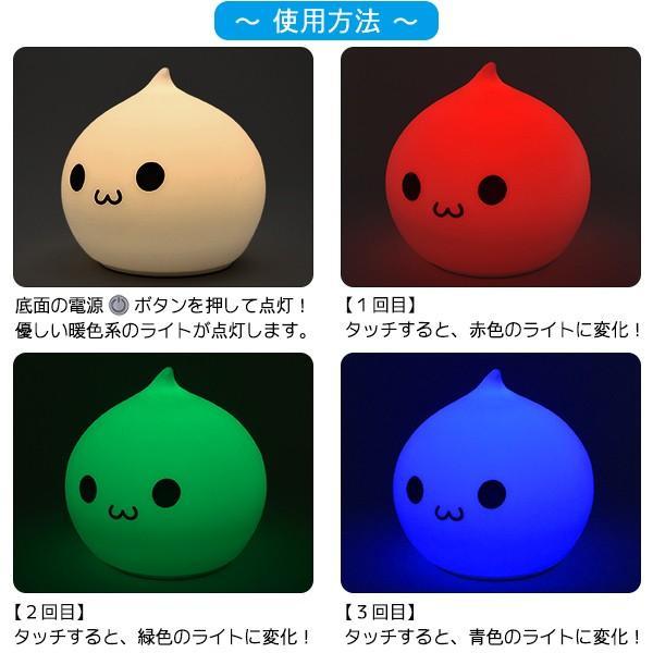 シリコンLEDライト タッチセンサー 癒しフェイス ベッドサイドランプ 充電式 間接照明|n-style|03
