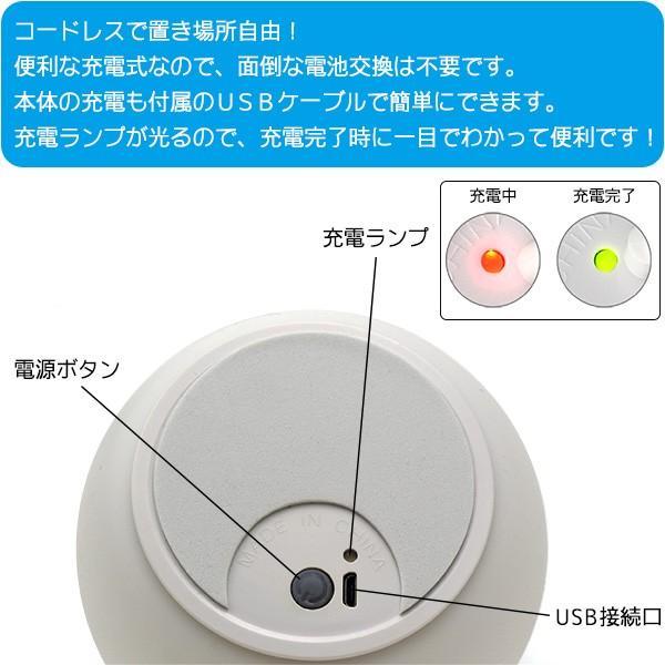 シリコンLEDライト タッチセンサー 癒しフェイス ベッドサイドランプ 充電式 間接照明|n-style|05