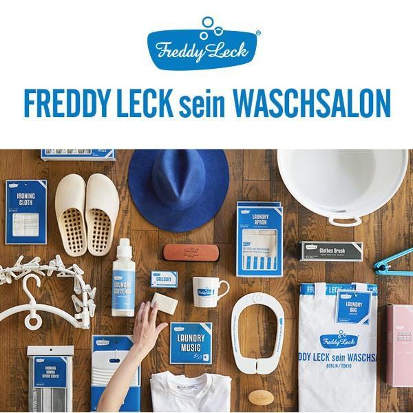 Freddy Leck(フレディレック)ランドリーハンガー5P BL FL−143 FUJIEI n-tools 05