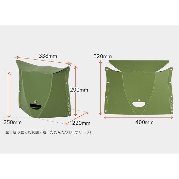 SOLCION 折りたたみ椅子 パタット250 PATATTO250 ネイビー 高さ25cm PT2503 ソルシオン n-tools 04